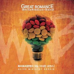 Great Romance - White Ribbon Band