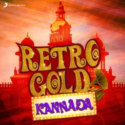 Retro Gold Kannada - Various Artists
