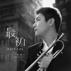 INITIAL - Xiaochuan li
