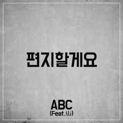 Letter - ABC