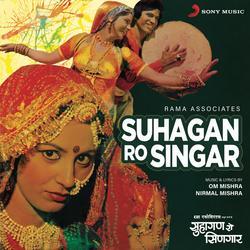 Suhagan Ro Singar (Original Motion Picture Soundtrack) - Om Mishra