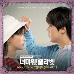 I Hate You Juliet OST Part.5 - IMFACT