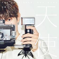 Thiên Sứ / 天使 - Vương Nguyên (TFBoys)