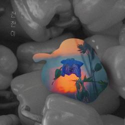 Slowly (Single) - Bluepaprika