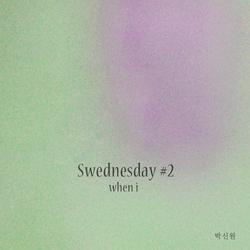 Swednesday #2 (Single) - Park Shin Won
