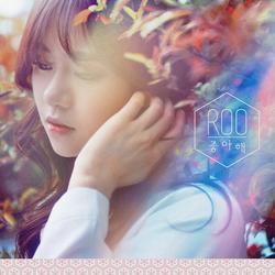 I Like You (Single) - Roo