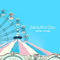 Beautiful Day (Single) - Green Mango
