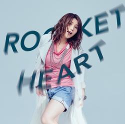 ROCKET HEART - Emi Nitta