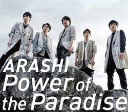 Power of the Paradise - Arashi