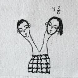 Beauty (Single) - Ordinary People