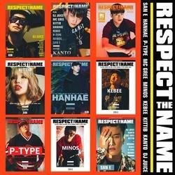 RESPECT THE NAME (Single) - BRANDNEW MUSIC