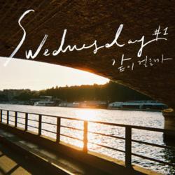 Swednesday #1 (Single) - Park Shin Won
