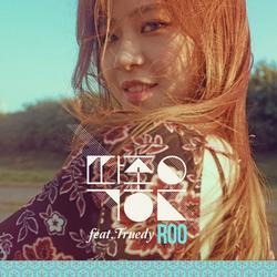 Just Good (Single) - Roo
