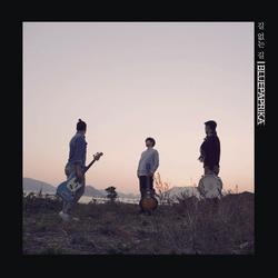 The Road With No Way (Single) - Bluepaprika