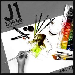 10 Years Ago Today (Single) - J1