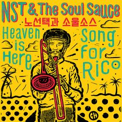 Heaven Is Here - Song For Rico (Mini Album) - NST -  The Soul Sauce