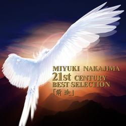 Nakajima Miyuki 21st Century Best Selection