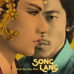 Song Lang OST -