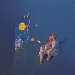Moon Piece (Single) - Song Rapper
