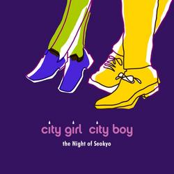 City Girl City Boy (Single) - The Night Of Seokyo