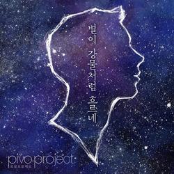 Stars Flow Like a River (Single) - Pivo Projectufeff