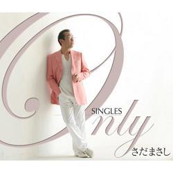 Only Singles Sada Masashi Single Collection Vol. 2 - Masashi Sada