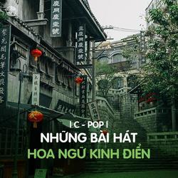 Những Bài Hát Hoa Ngữ Kinh Điển - Various Artists