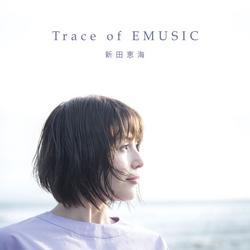 Trace of EMUSIC CD2 - Emi Nitta