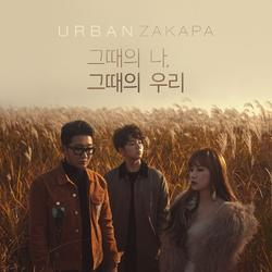 When We Were Two (Single) - Urban Zakapa