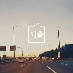 Leave Myself (Single) - Phoneboothufeff