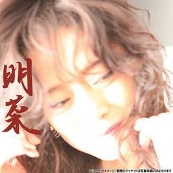 Akina (2017) - Akina Nakamori
