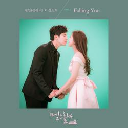 Meloholic OST Part.3 - TAEIL - Kim So Hee