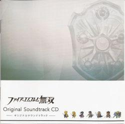 Fire Emblem Musou Original Soundtrack CD 3 - Various Artists