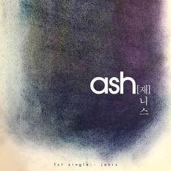 Ash (Single) - Janis