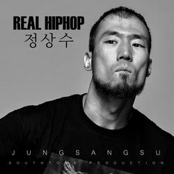 Real Hiphop (Mini Album) - Jung Sang Su