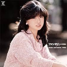 Fantasy -Akina Nakamori Third- - Akina Nakamori