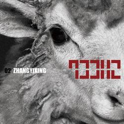 Lay 02 Sheep - Lay (Zhang Yixing)