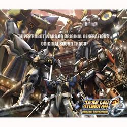 SUPER ROBOT WARS OG ORIGINAL GENERATIONS ORIGINAL SOUND TRACK CD1 - Various Artists