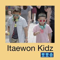 Popo Song (Single) - Itaewon Kidz