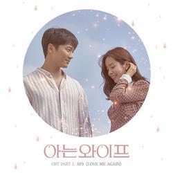 Familiar Wife OST Part.1 - SF9