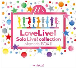 LoveLive! Solo Live! III from μ - Emi Nitta