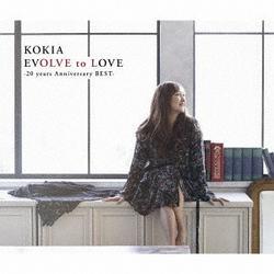 EVOLVE to LOVE -20 years Anniversary BEST- CD1 - KOKIA