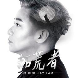 Pioneer - Jay Lam Kar Wai